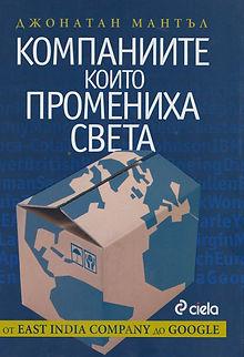 book1 11.jpg
