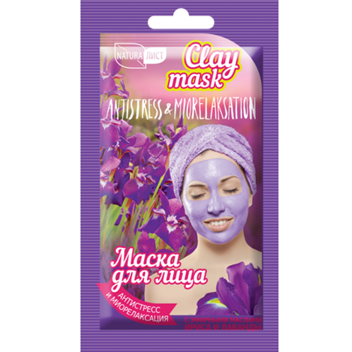 Clay Mask АНТИСТРЕСС и МИОРЕЛАКСАЦИЯ