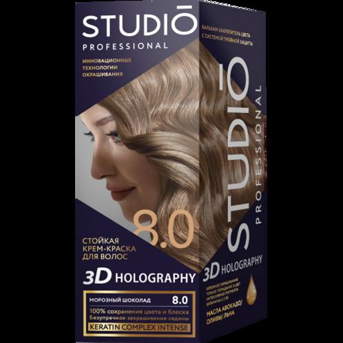 STUDIO 8.0 МОРОЗНЫЙ ШОКОЛАД СТОЙКАЯ КРЕМ-КРАСКА ДЛЯ ВОЛОС 3D HOLOGRAPHY