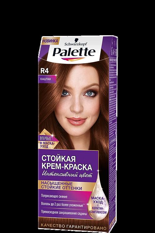 R4(5-68) Каштан Краска для волос Palette (Палетт)