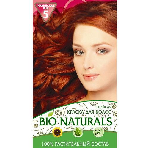 BIO NATURALS 100%, цвет: ИНДИЙСКАЯ ХНА