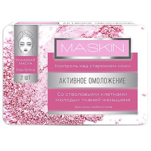 MASKIN-Активное омоложение тканевые маски-таблетки