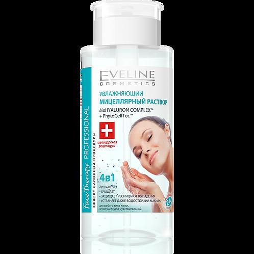 EVELINE Face Therapy Professional Увлажняющий мицеллярный раствор 4в1