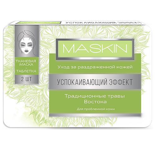 MASKIN-Успокаивающий эффект тканевые маски-таблетки