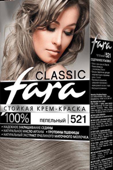 FARA Classic 521 Пепельный стойкая крем-краска 50 мл