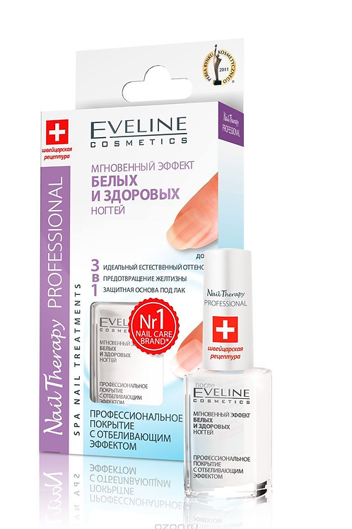 Eveline Nail Therapy PROFESSIONAL Мгновенный эффект Белых и Здоровых ногтей