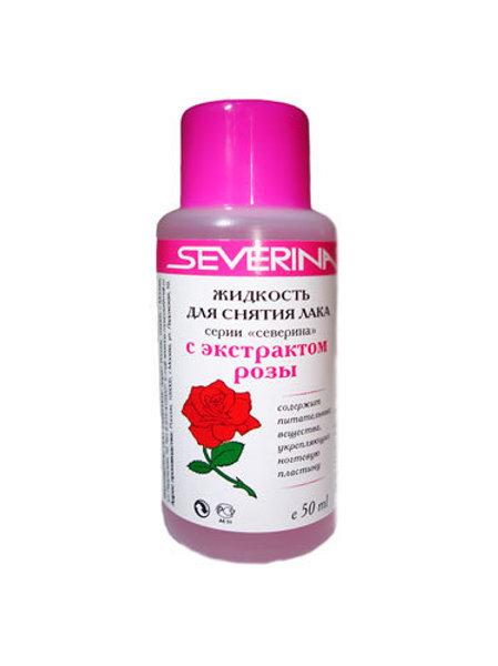 Жидкость для снятия лака «Роза» 50мл SEVERINA