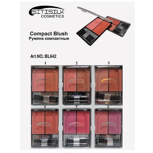 Румяна компактные SITISILK BL642