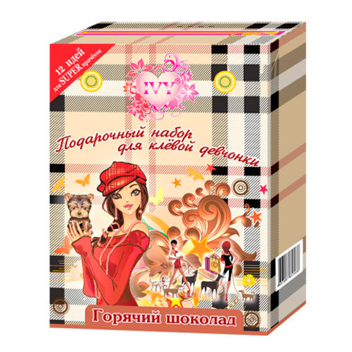 IVY ПН №342 «Горячий шоколад»