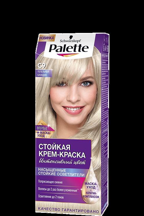 C9(9,5-1) Пепельный Блондин Краска для волос Palette (Палетт)