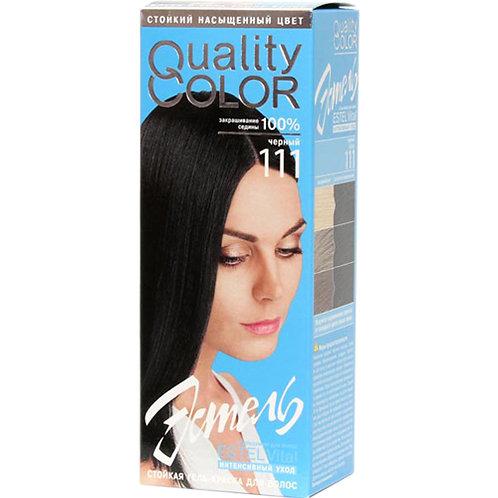 Гель-краска для волос № 111 тон  Чёрный ESTEL (ЭСТЕЛЬ) Quality Color