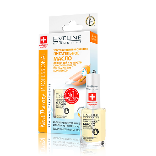 Eveline Nail Therapy PROFESSIONAL Питательное масло