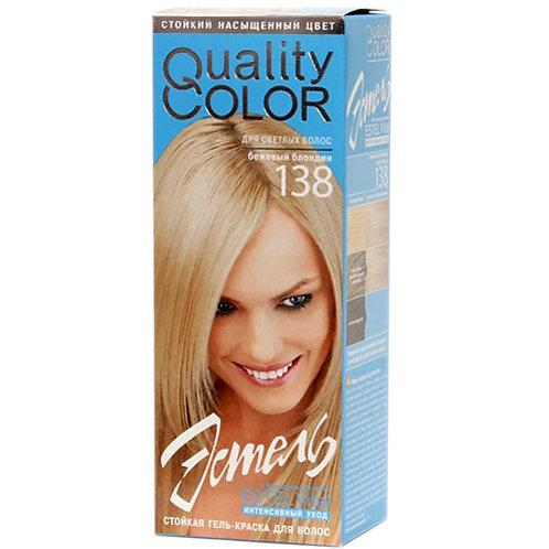 Гель-краска для волос № 138 тон Бежевый Блондин ESTEL (ЭСТЕЛЬ) Quality Color
