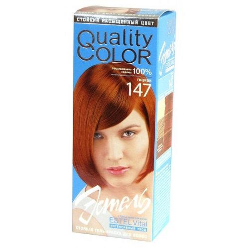 Гель-краска для волос № 147 тон Тициан ESTEL (ЭСТЕЛЬ) Quality Color
