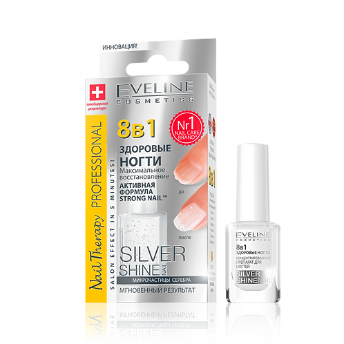 Eveline Nail Therapy PROFESSIONAL 8в1 Silver Shine