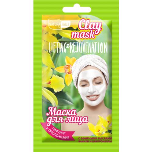 Clay Mask ЛИФТИНГ И ОМОЛОЖЕНИЕ
