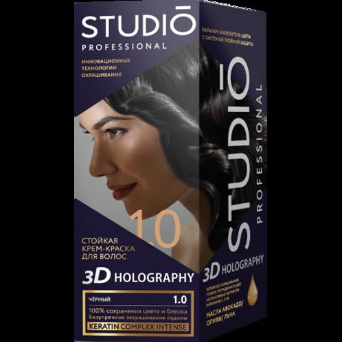 STUDIO 1.0 ЧЁРНЫЙ СТОЙКАЯ КРЕМ-КРАСКА ДЛЯ ВОЛОС 3D HOLOGRAPHY