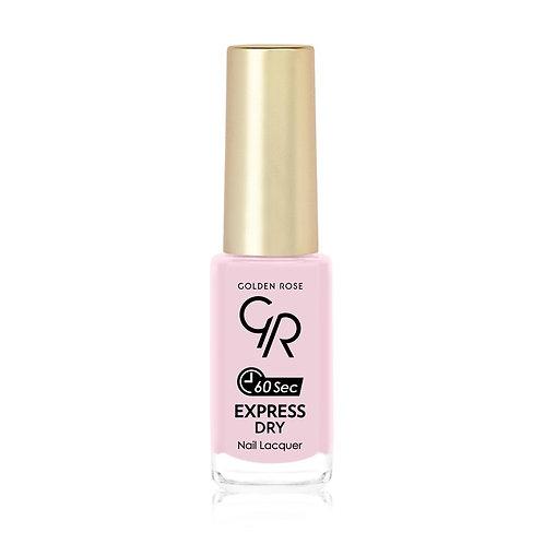 """№ 10 Лак """"EXPRESS DRY 60Sec"""" для ногтей 7мл"""