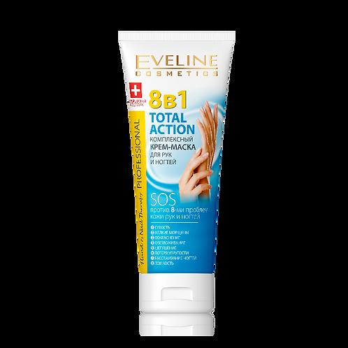EVELINE Face Therapy Professional 8 в 1 Total Action Крем-маска для рук и ногтей
