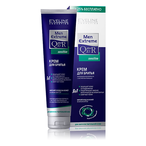 Men Extreme Q10+R Sensitive Крем для бритья 3в1