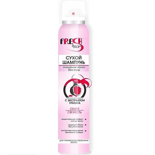 Fresh Hair СУХОЙ Шампунь для волос с экстрактом граната