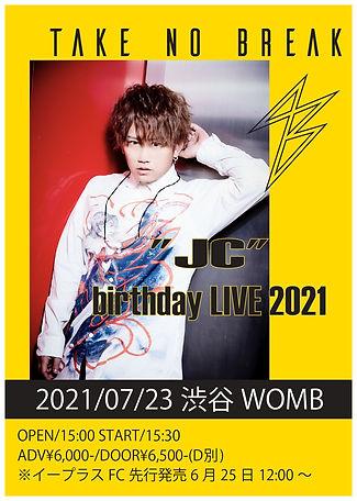 7.23WOMBWeb広告_page-0001.jpg