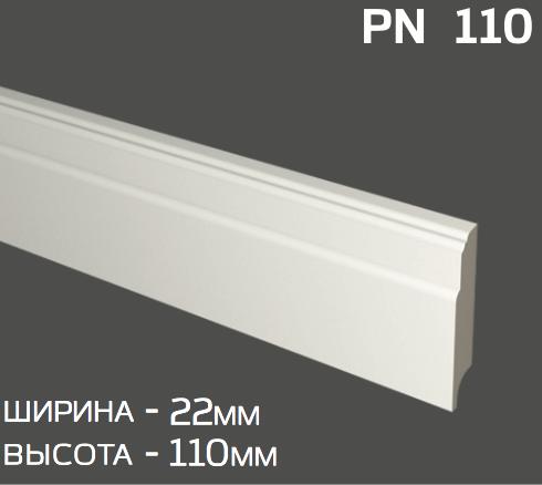 PN 110