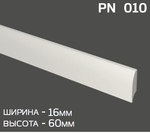 PN 010