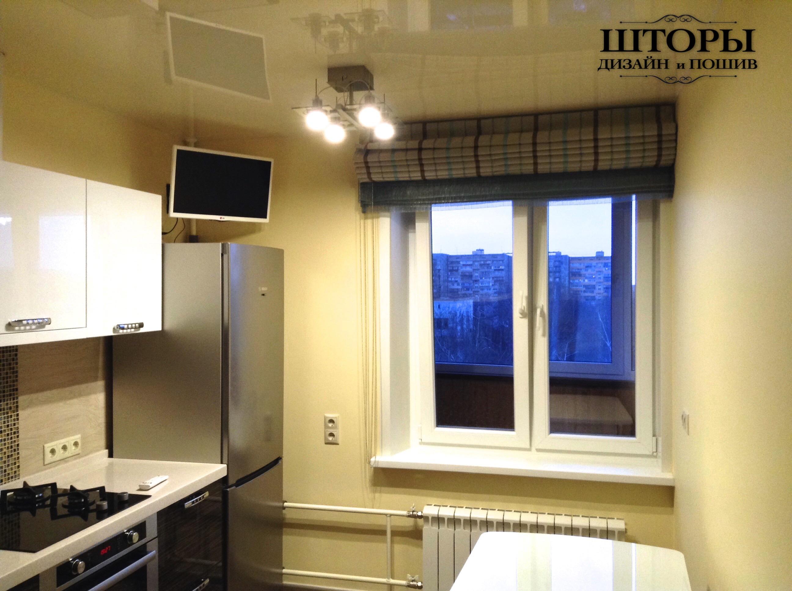 Двойная римская штора для кухни