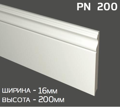 PN 200
