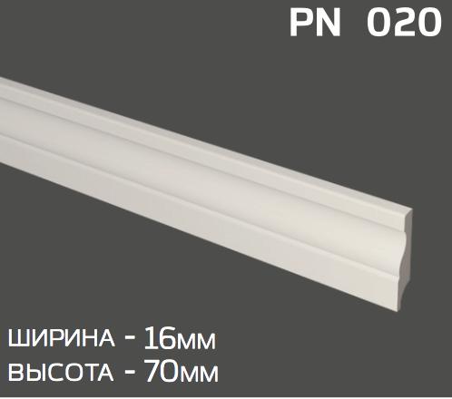 PN 020