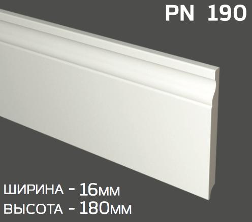 PN 190