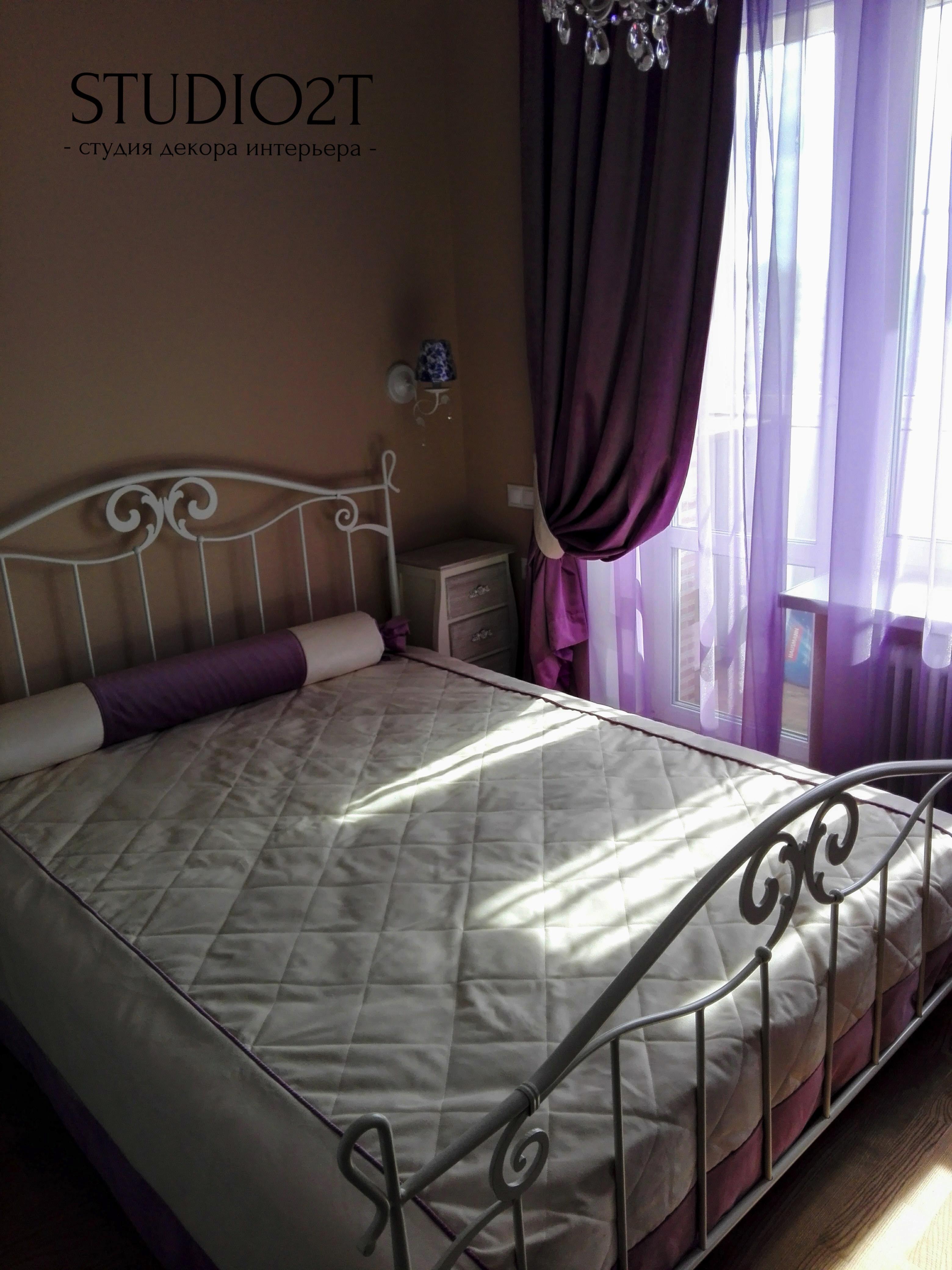 Лиловый комплект для спальни