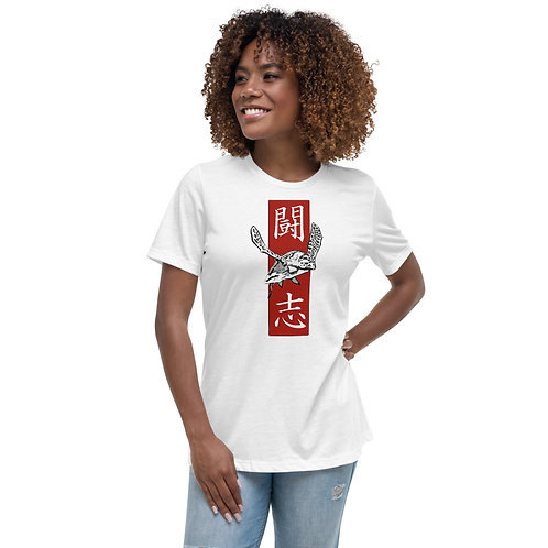 Fighting Spirit Karate Women's Relaxed T-Shirt