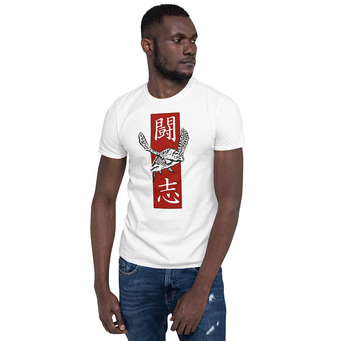 FSK ALL DAY T-Shirt