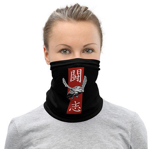 Dual Design FSK Neck Gaiter