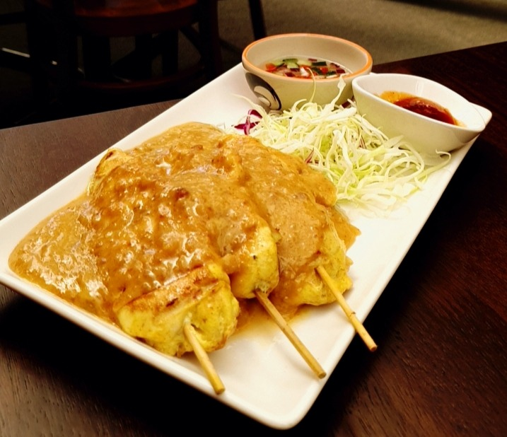 S7 Chicken Satay Skewer