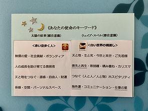 IMG_0455 (編集済み).JPG