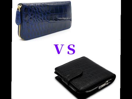 長財布と二つ折り財布どっちが良いの?