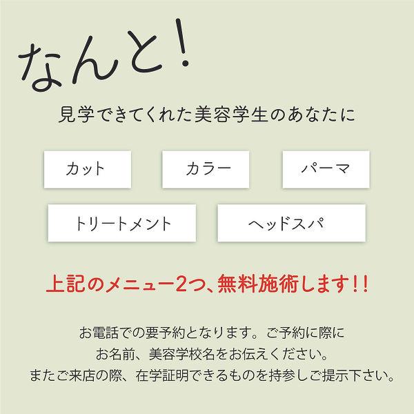 新卒インスタ7.jpg