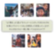 新卒インスタ2.jpg