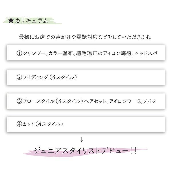 新卒インスタ5.jpg