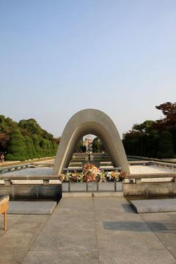 原爆記念公園
