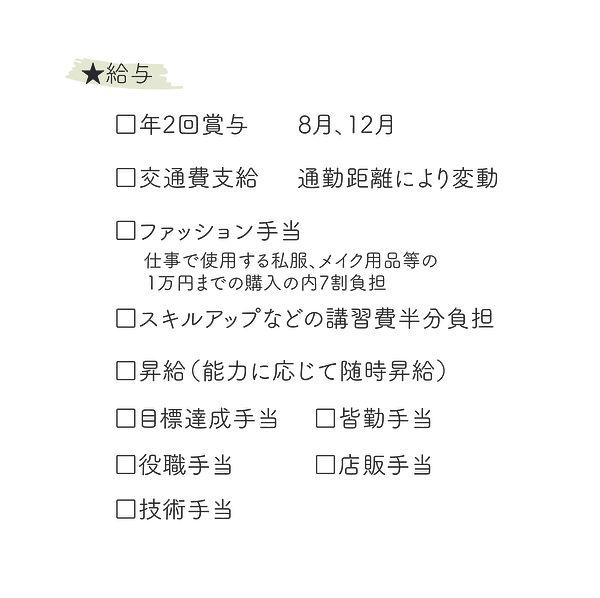 新卒インスタ4.jpg
