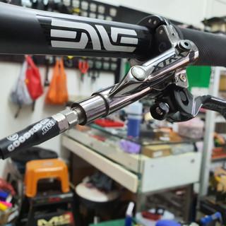 Enve Bicycle Singapore XTR Brakes High P