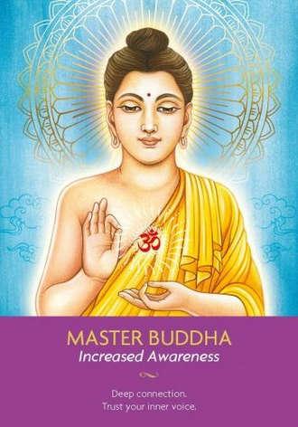 Master Buddha 佛陀