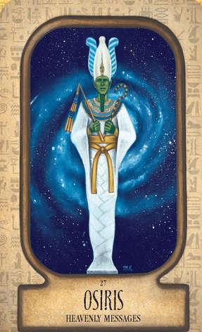 Osiris 奧西里斯