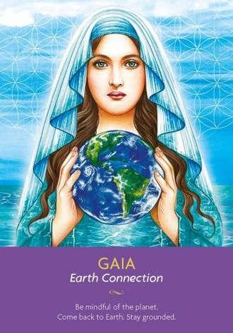 Gaia 蓋亞