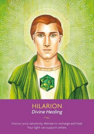 Hilarion 希拉里翁
