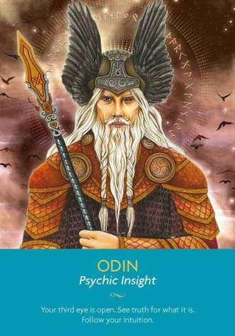Odin 奥丁